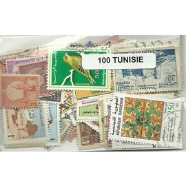 Lot timbres de Tunisie