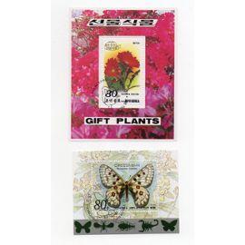 Corée- Lot de 2 blocs feuillets oblitérés- Fleurs- Papillon