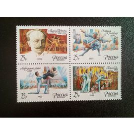 timbre RUSSIE M I 283 a 286 Séries: Ballet Russe 1993 ( 081012 )