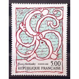 Alechinsky - oeuvre 5,00 (Superbe n° 2382) Oblitération Très Légère / Propre - France Année 1985 - N26677