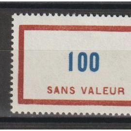 france, 1954, timbres fictifs, n°F114, neuf.