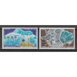 terres australes et antarctiques françaises, 1978, 1979, poste aérienne, laboratoire de géophysique, télémesure de kerguelen, n°51 + 56, neufs.