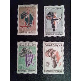 timbre TUNISIE YT 529 a 532 Séries: Journée de la commémoration de l