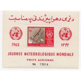 Afghanistan- Bloc Feuillet neuf- Poste Aérienne- Numéroté:13014 Journée Météorologique Mondiale