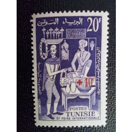 timbre TUNISIE YT 448 Foire Internationale de Tunis 1957 ( 011112 )