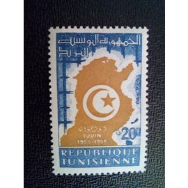 timbre TUNISIE YT 456 fête nationale 1958 ( 011112 )