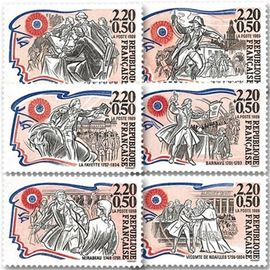 personnages célèbres révolution : sieyès-mirabeau-vicomte de noailles-la fayette-barnave-drouet série complète année 1989 n° 2564 2565 2566 2567 2568 2569 yvert et tellier luxe