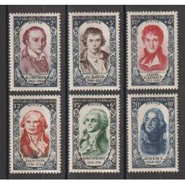 france, 1950, célébrités et personnages célèbres du 18è siècle, n°867 à 872, neufs.