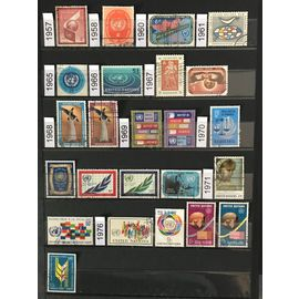Lot de 24 timbres oblitérés ONU New York 1957/1976