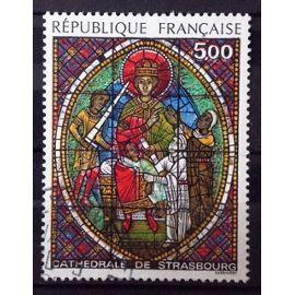Vitrail Cathédrale de Strasbourg 5,00 (Superbe n° 2363) Obl - France Année 1985 - N26675