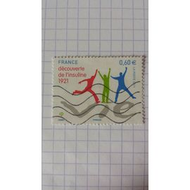 Lot n°553 ■ timbre oblitéré france n ° 4630 ---- 0.60€ multicolore
