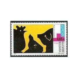 1 timbre neuf europa Bulgarie 2003