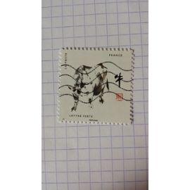 Lot n°657 ■ timbre oblitéré france autoadhésif n ° 1375 ---- lettre verte
