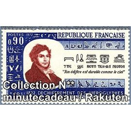 TIMBRE FRANCE / NEUF** / Y&T 1734