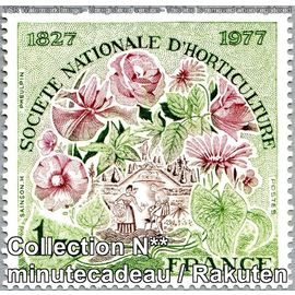 TIMBRE FRANCE / NEUF** / Y&T 1930