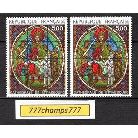 Vitrail de la cathédrale de strasbourg. 1985. y & t 2363.