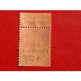 Timbre N°250 Caisse Amortissement 1928 Lot 240g