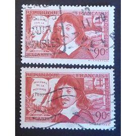 france oblitéré y et t N° 341 342 lot de 2 timbres de 1937 cote 3.60