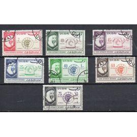 Dubaï- Série de 7 timbres oblitérés Poste Aérienne- Télécommunications