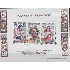 """POLYNESIE FRANCAISE 1978 : Légende 20è anniversaire de la 1ère émission de timbres-poste """"Polynésie Française"""" : Vahinés - Bloc-feuillet NEUF ** de 84 F. cote 20 €"""