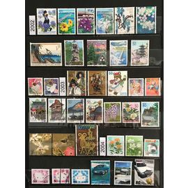 Lot de 70 timbres oblitérés Japon 2002/2005