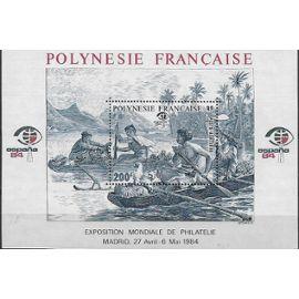 """POLYNESIE FRANCAISE 1984 : """"Espana 84"""" : Exposition philatélique internationale : Scène de vie du maori (gravure ancienne) et logo de l"""