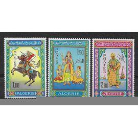ALGERIE 1966 : Miniatures : Cavalier / Toilette de la mariée / Barberousse devant l