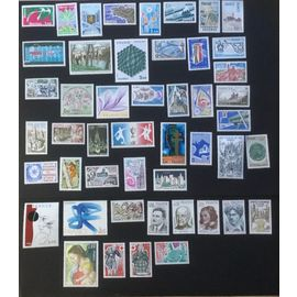 timbres poste neufs 1977 année complète