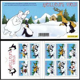 france 2005, très beau bloc carnet yvert BC 56, meilleurs voeux, 10 timbres auto-adhésifs validité permanente yvert 56 57 58, pour collection ou affranchissement.