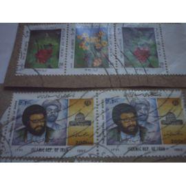 lot timbres iran Dit Abbas Mussavi (+1992)Jour de Jérusalem/L