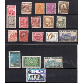 Tunisie- Lot de 18 timbres neufs divers