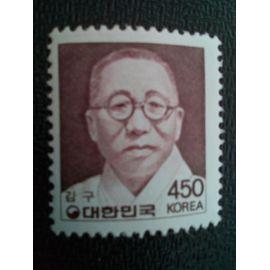 timbre COREE DU SUD M I 1457 Kim Ku (1876-1949), combattant de la liberté 1986 ( 080104 )