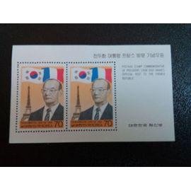 timbre COREE DU SUD M I BL 516 Le président Chun en visite en France 1986 ( 080104 )