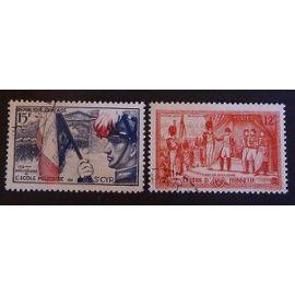 France oblitéré Y et T N° 996 997 lot de 2 timbres de 1954 cote 3.10