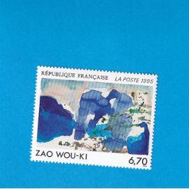 "1 TIMBRE DE FRANCE NEUF - 1995 - ZAO WOU-KI ""OEUVRE ORIGINALE"""