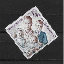 MONACO POSTE AERIENNE 1966 : Anniversaire de la Princesse Stéphanie : Princesse Grace et ses enfants - Timbre NEUF *