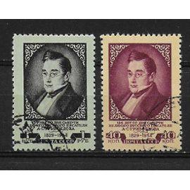 RUSSIE 1954 : 125è anniversaire de la mort de l