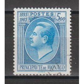 Monaco, 1985, Centenaire Du 1er Timbre De Monaco, N°1508 (Provenant Du Bloc N°33), Oblitéré.