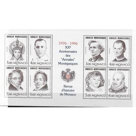 """MONACO 1996 : 20è anniversaire des """"Annales monégasques"""" : Portraits de personnages célèbres - Bloc-feuillet de 8 timbres à 36 F. NEUF ** cote 21 €"""