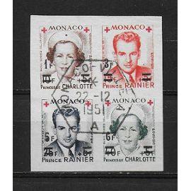 MONACO 1951 : Au profit de la Croix-Rouge : Princesse Charlotte et Prince Rainier 3 - Bloc-feuillet de 4 timbres oblitérés non-dentelés cote 80 €