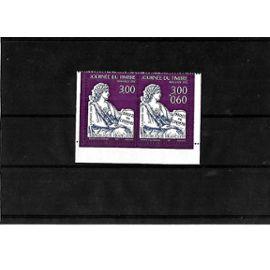 FRANCE/1997-N°3052 A -JOURNÉE DU TIMBRE-MOUCHON 1902-1 EXEMPLAIRE DE TIMBRES NEUFS**-GOMME INTACTE-1ER CHOIX