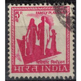 Inde 1967 Oblitéré Used Family Planning Planification familiale SU