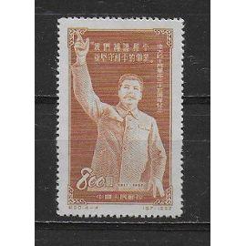 CHINE 1952 : Staline faisant un discours - Timbre NEUF SG