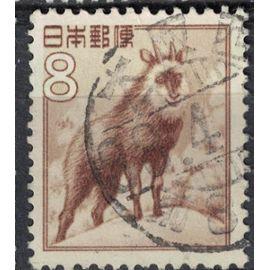 Japon 1952 Oblitéré Used Animal Capriné Saro du Japon Capricornis crispus SU