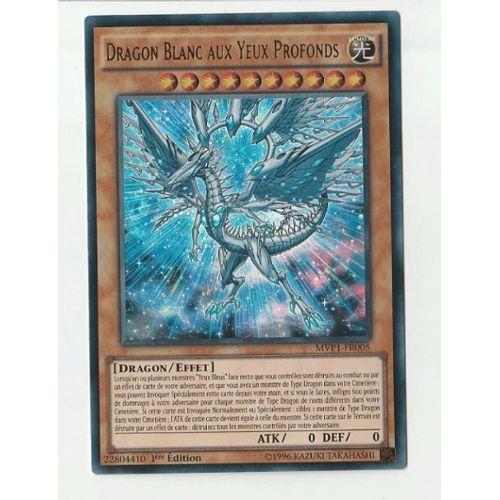 OCCASION Carte Yu Gi Oh DRAGON BLANC AUX YEUX PROFONDS MVP1-FR005