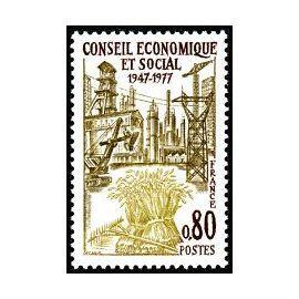 timbre Conseil économique et social 30ème anniversaire (emission de 1977)