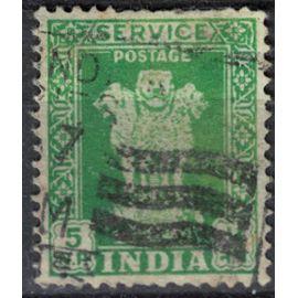 Inde 1957 Oblitéré Used Piliers d