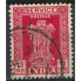 Inde 1963 Oblitéré Used Piliers d