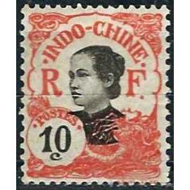 indochine (actuel vietnam), colonie française 1907, très beau timbre neuf** yvert 45, type femme annamite 10c. rouge orange.