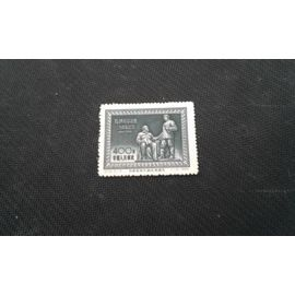 timbre chine 1954